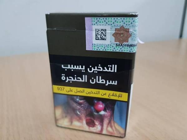 حجب صلاحية السجائر.. و«الغذاء والدواء» ترد: «التبغ» غير صالح من الأساس