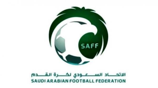 «اتحاد القدم» يعتمد 4 يناير موعداً لإقامة السوبر السعودي