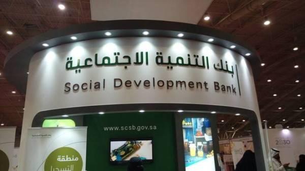 «بنك التنمية»: قروض بلا فوائد لـ«الصغرى والناشئة».. ومحافظ لـ«خدمة المجتمع»