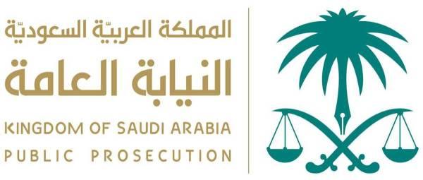 النيابة العامة تقدم 700 دليل ضد شبكة فساد ارتكبت تعاملات مشبوهة عبر «حسابات أسرهم»