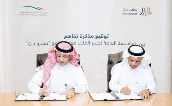البلوي والمحيسن أثناء توقيع الاتفاقية.