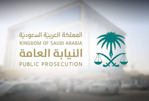 «النيابة» تباشر التحقيق مع المسيء للباحة وتوقفه على ذمة القضية