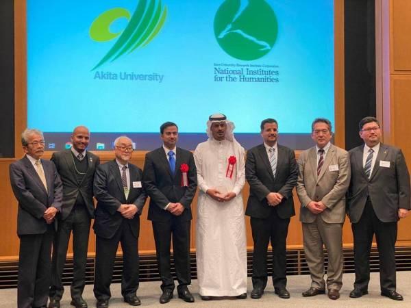 «رؤية 2030» محور رئيسي في مؤتمر للعلاقات «السعودية - اليابانية» بطوكيو