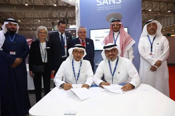«الطيران المدني»: ترسية عقد مشروع التغطية الرادارية لخدمات الملاحة الجوية السعودية