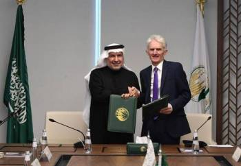 توقيع العقد التنفيذي لمساهمة المملكة بـ500 مليون دولار لدعم خطة الأمم المتحدة للاستجابة الإنسانية في اليمن.