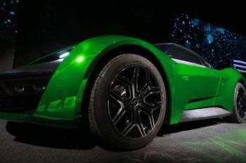 سيارة 2030