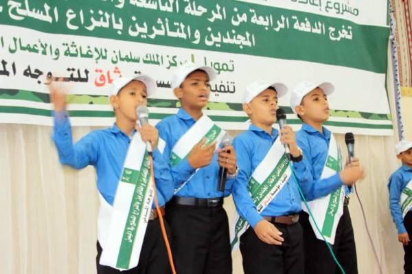 أطفال يمنيون من ضحايا التجنيد الحوثي أثناء احتفالية لتأهيلهم نفسياً في مأرب أمس.  (عكاظ)