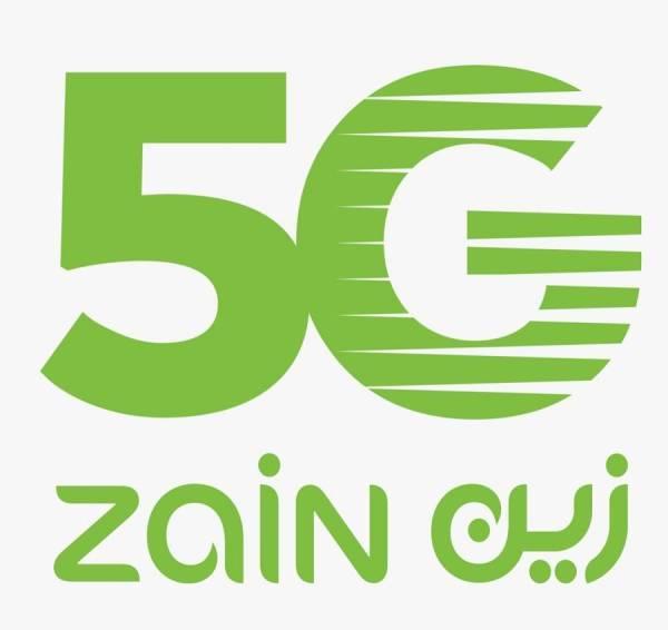 زين السعودية» تطلق أول خدمة تجوال للجيل الخامس «5G» في المنطقة - أخبار  السعودية | صحيقة عكاظ