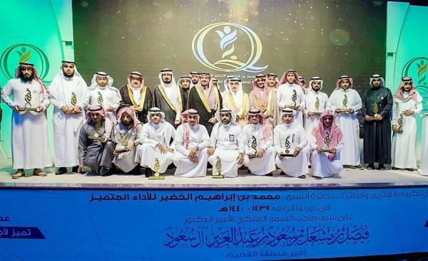 الأمير فيصل بن مشعل مع الفائزين. (عكاظ)
