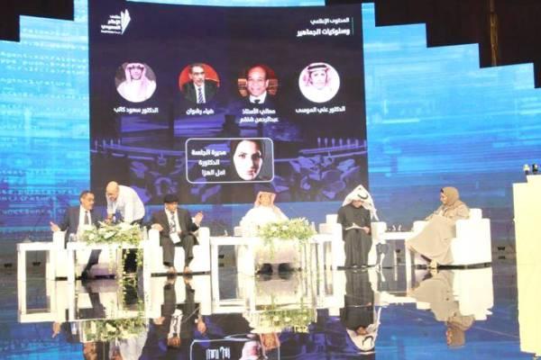 متحدثو الجلسة الأولى: أمل الزهراني، ضياء رشوان، عبدالرحمن شلقم، سعود كاتب، وعلي الموسى.