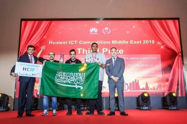 متدربان من كلية الاتصالات بالرياض يحصلان على المركز الثالث في مسابقة بالصين