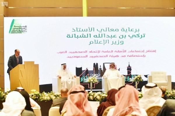 جانب من اجتماعات الأمانة العامة باتحاد الصحفيين العرب.
