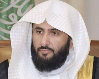 وزير العدل رئيس المجلس الأعلى للقضاء وليد الصمعاني