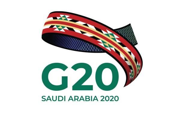 قمة مجموعة العشرين في المملكة