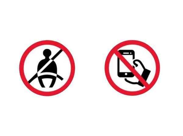 مخالفات استخدام الجوال وحزام الأمان