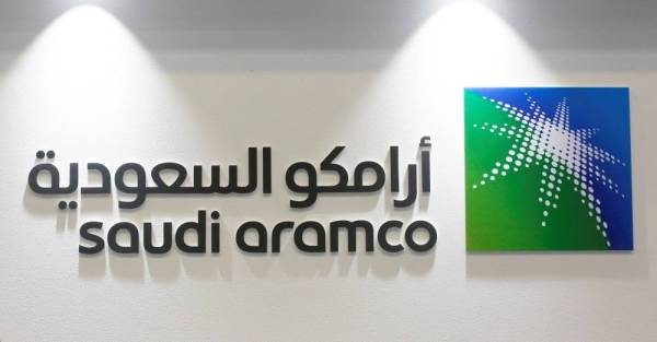 أرامكو السعوديـة