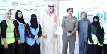 الأمير سعود بن جلوي مع متطوعات.