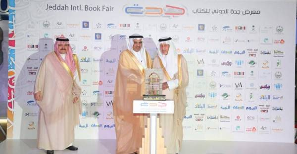 الفيصل يرعى افتتاح فعاليات «كتاب جدة»
