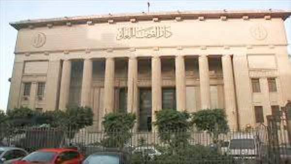 دار القضاء العالي المصرية