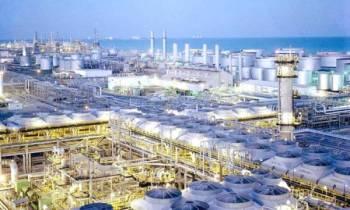 طرح أسهم أرامكو نقلة نوعية للسوق المالية السعودية.