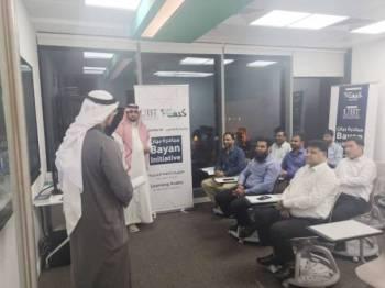 المبادرة تستهدف المتحدثين بغير العربية.