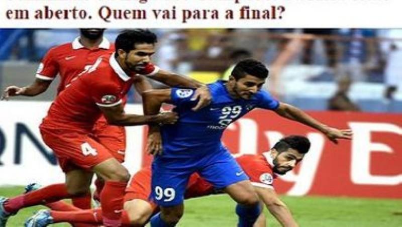 قصاصة من احدى الصحف البرازيلية