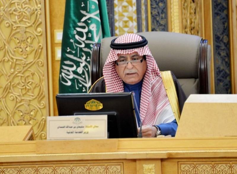 وزير الخدمة المدنية: ترقية موظفي الجهات الحكومية في أي وقت ...
