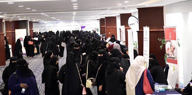 سعوديات يتعرفن على الوظائف في عدد من منشآت القطاع الخاص