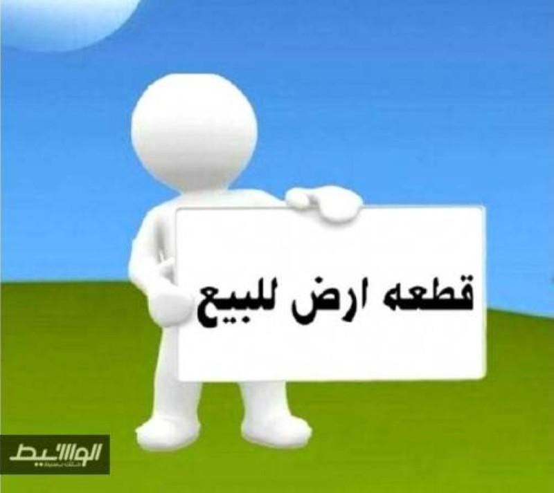 أرض في مخطط الرياض