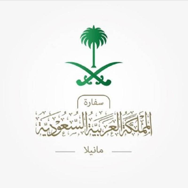 السفارة السعودية في مانيلا تحذر المواطنين من «بركان نشط» - أخبار السعودية   صحيفة عكاظ