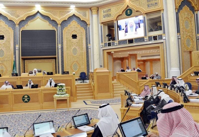 جلسة مجلس الشورى اليوم