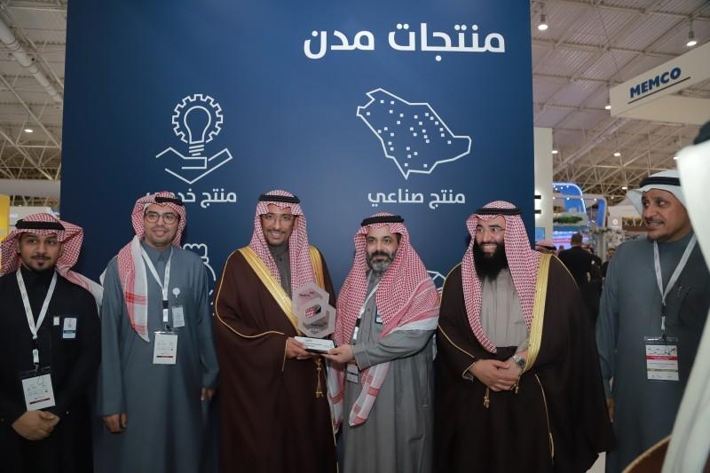 «مدن» تشارك في المعرض السعودي للطباعة والصناعات البتروكيماوية.