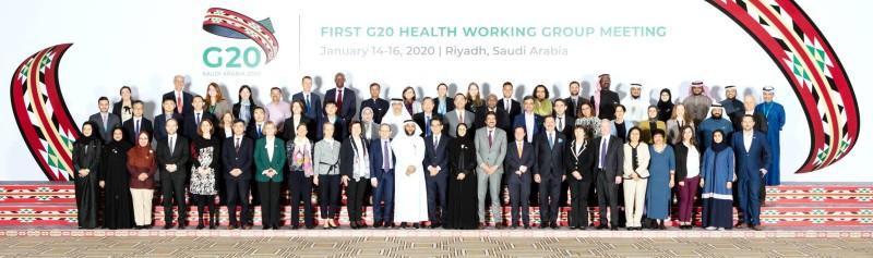 وفود دول أعضاء مجموعة الـ20. (واس)