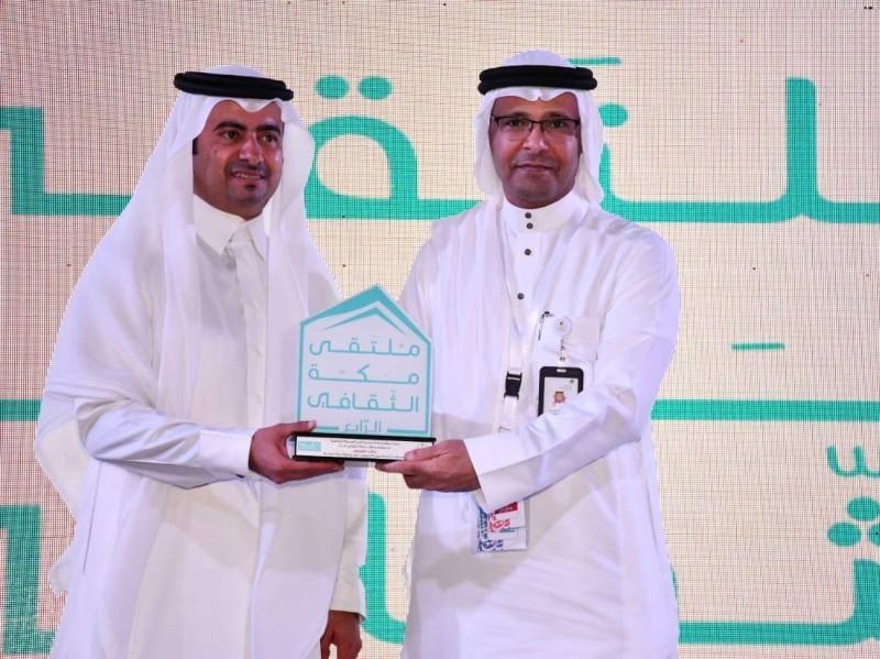 ملتقى مكة الثقافي يكرم جناح فرع وزارة العمل