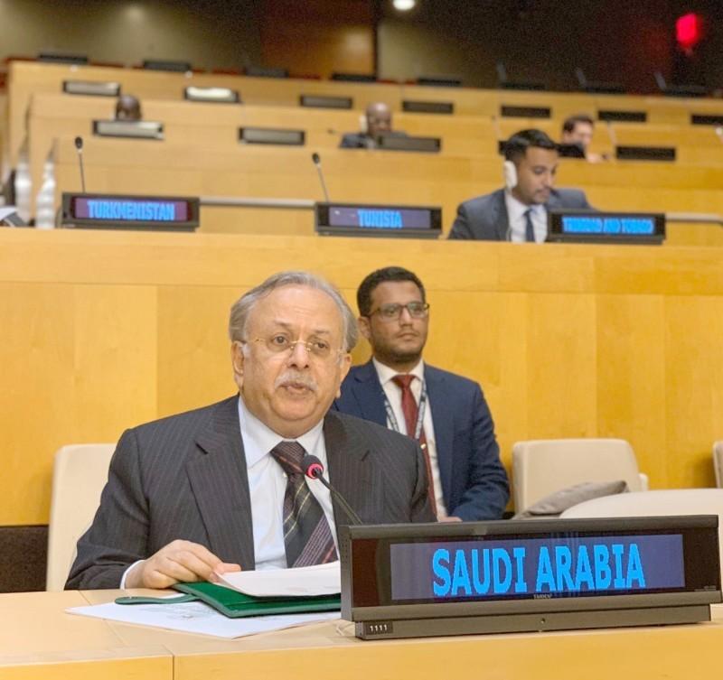 المعلمي يلقي كلمته خلال اجتماع مجموعة الـ77 والصين، بمقر الأمم المتحدة في نيويورك.