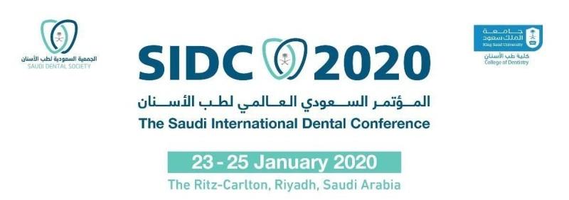 المؤتمر السعودي العالمي لطب الأسنان.