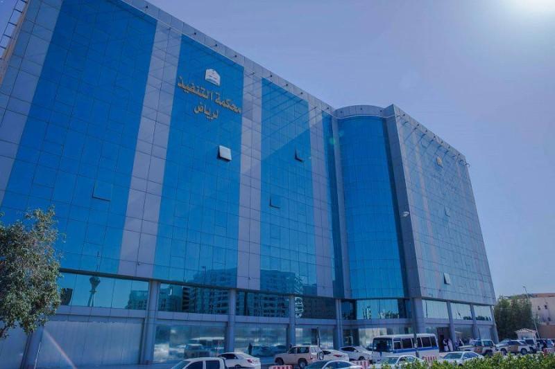 محكمة التنفيذ في الرياض