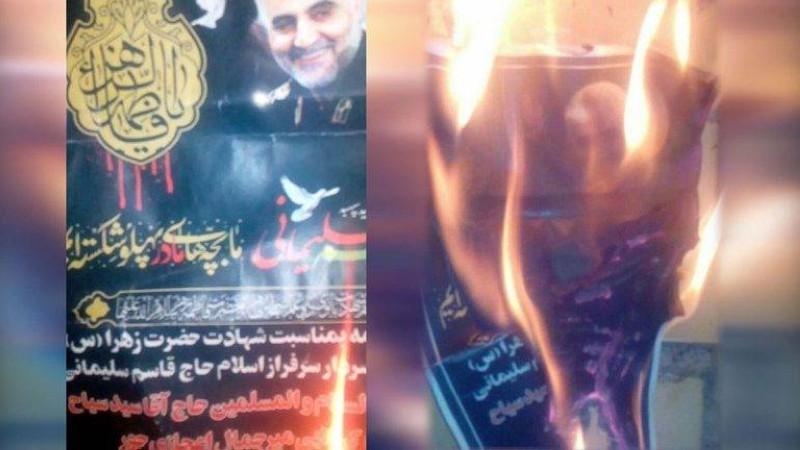 ملصق لقاسم سليماني بعد إحراقه.
