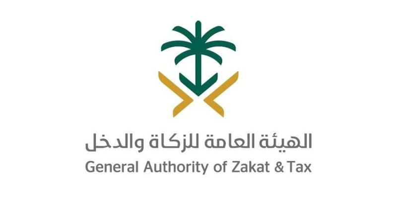 الزكاة والدخل للمنشآت الإقرار الشهري لضريبة الاستقطاع قبل 10 فبراير أخبار السعودية صحيقة عكاظ