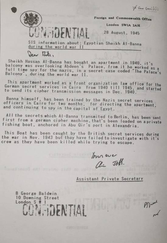 وثيقة كود شرفة القصر في الأرشيف البريطاني.