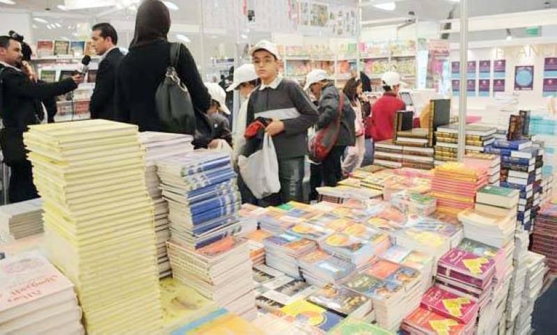 جانب من معرض الدار البيضاء للكتاب. (عكاظ)