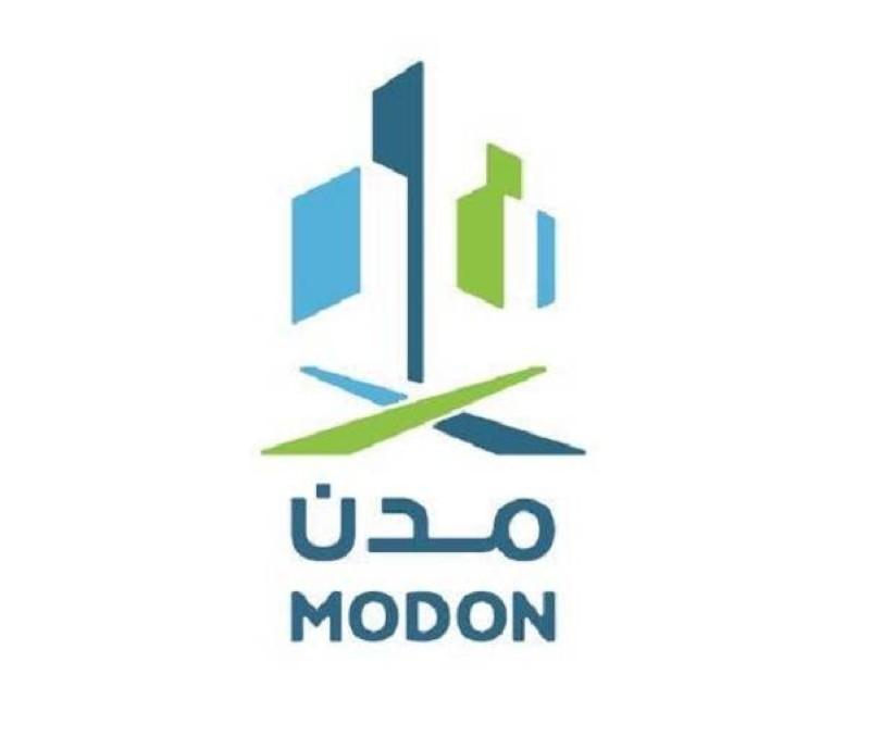 الهيئة السعودية للمدن الصناعية و مناطق التقنية