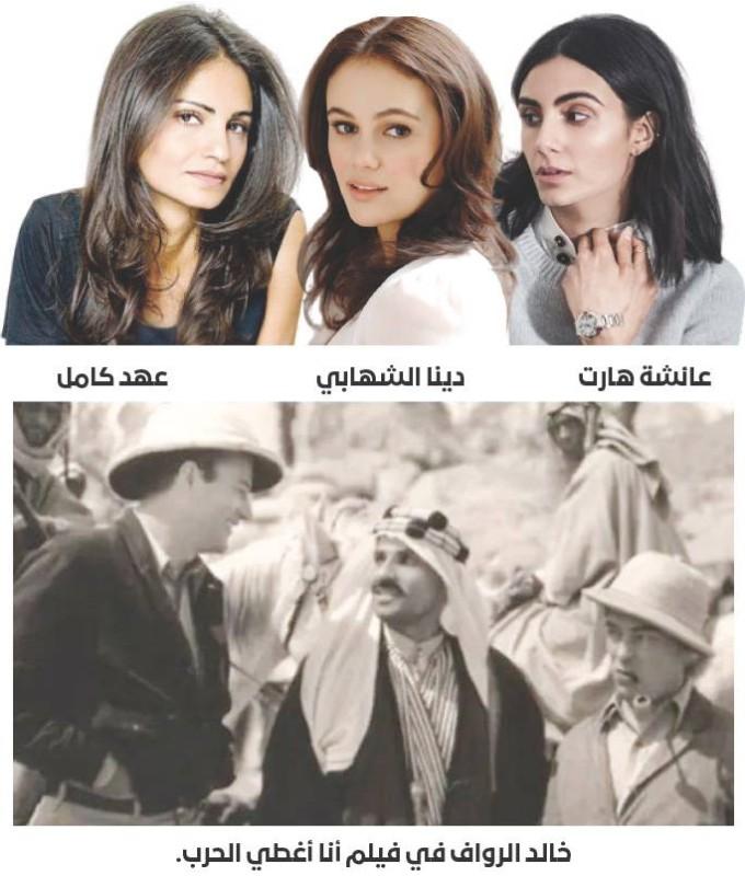 4 سعوديين في السينما العالمية.. بينهم أول عربي يصل هوليوود