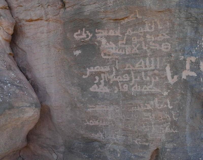 نقوش قديمة على جبل السفينة. تصوير: فهد العساف (واس)