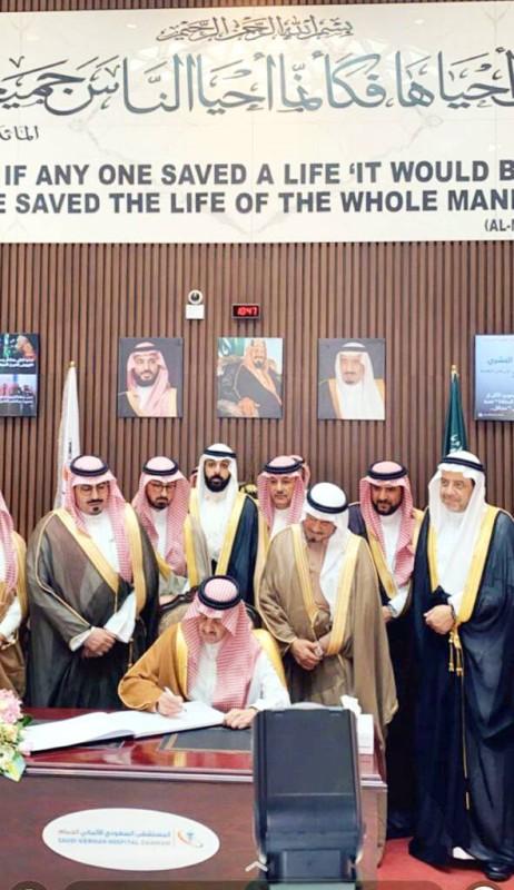 أمير الشرقية خلال تواجده بحفلة تدشين مستشفى الدمام.