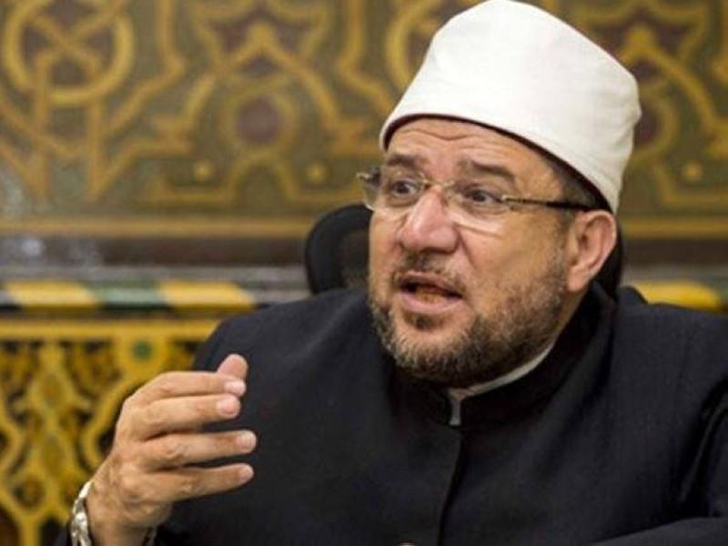 وزير الأوقاف المصري الدكتور مختار جمعة.