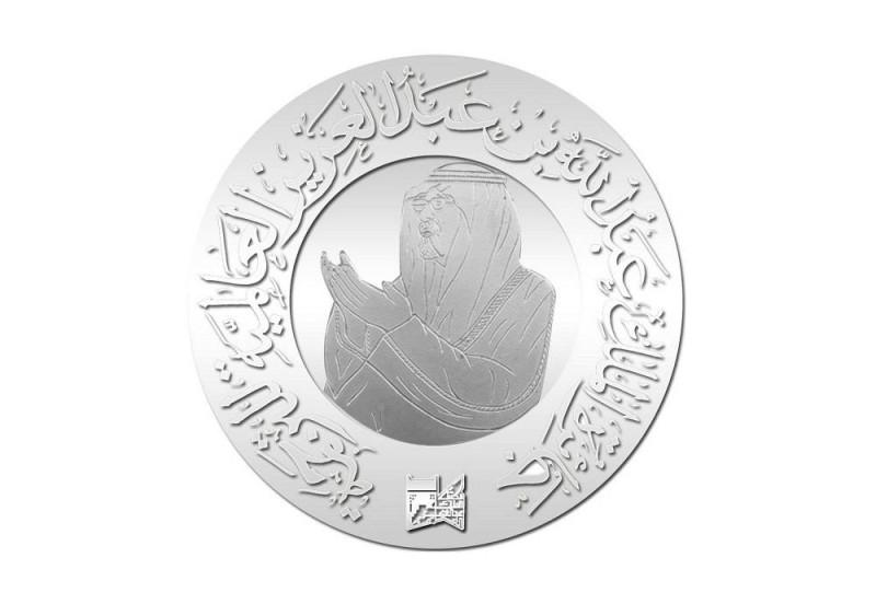 جائزة الملك عبدالله العالمية للترجمة