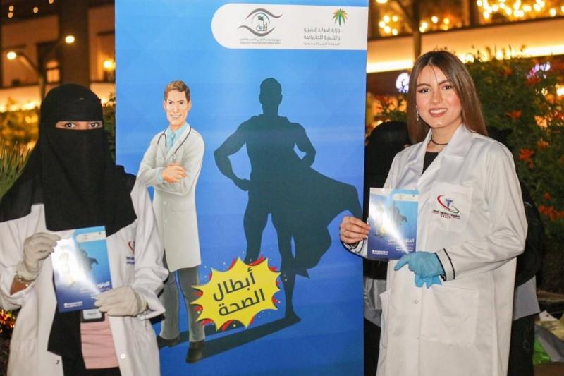 حملة «ابطال الصحة» «صحة وطن» لمواجهة كورونا.