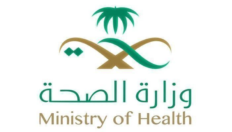 عدد المصابين بكورونا في السعودية اليوم الاثنين