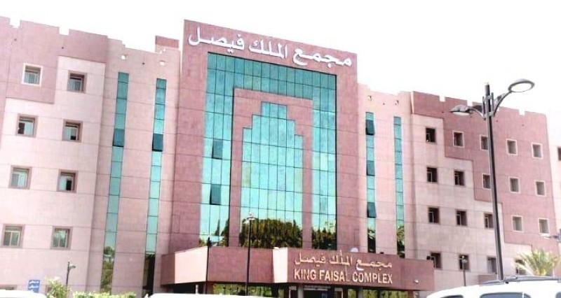 الطائف تخصيص مجمع الملك فيصل لـ كورونا وفصل المداخل والمخارج أخبار السعودية صحيقة عكاظ